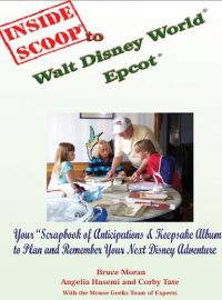 Inside Scoop to Walt Disney World® Epcot
